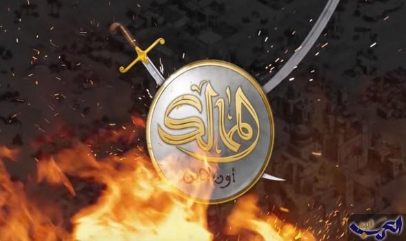 لعبة الممالك لعبة استراتيجية عربية تأخذك إلى عصور العرب القدماء