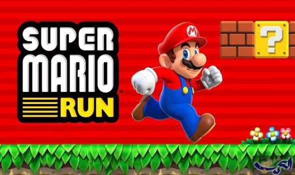 لعبة super mario run الشهيرة متوفرة الآن للتحميل من متجر بلاي
