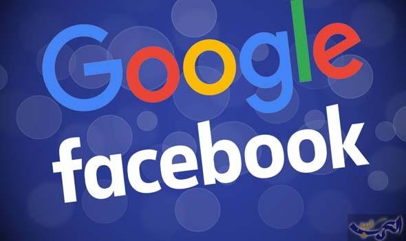 اسرائيل تعتزم فرض ضرائب على غوغل وفيسبوك خلال عام