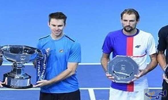 كونتينين وبييرز يحتفظان بلقب البطولة الختامية للتنس
