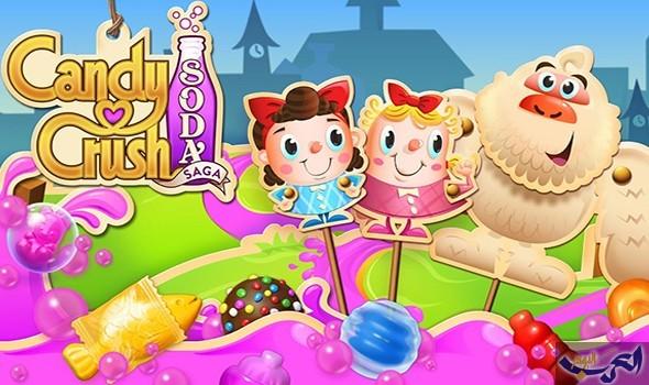 لعبة كاندي كراش صودا للويندوز فون – candy crush soda