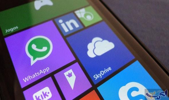 واتس اب ماسنجر للويندوز فون – whatsapp