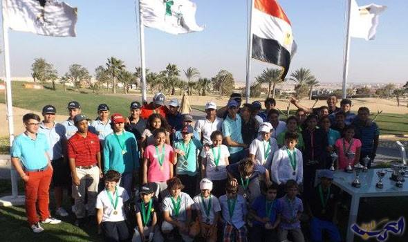 منتخب مصر لناشيء الغولف ينافس على لقب البطولة العربية في تونس