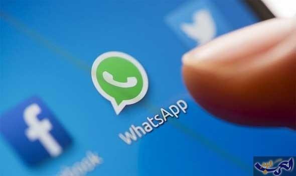 6 خطوات لخداع واتساب والاستفادة من خاصية حذف الرسائل