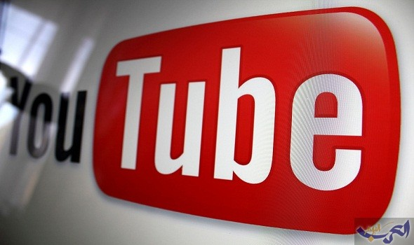 يوتيوب يعلن عن سياسات جديدة  لمعاقبة أصحاب المحتوى المخالف