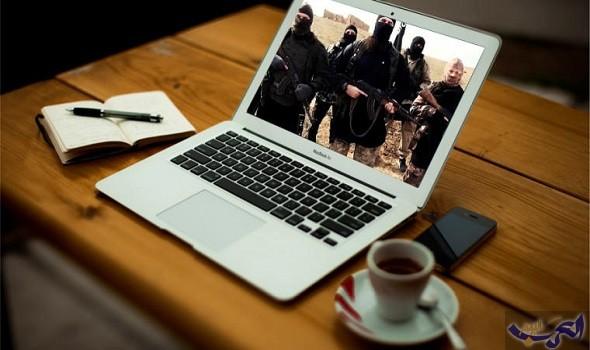 بريطانيا تكشف عن تكنولوجيا جديدة لمقاومة المحتوى المتطرف على الإنترنت