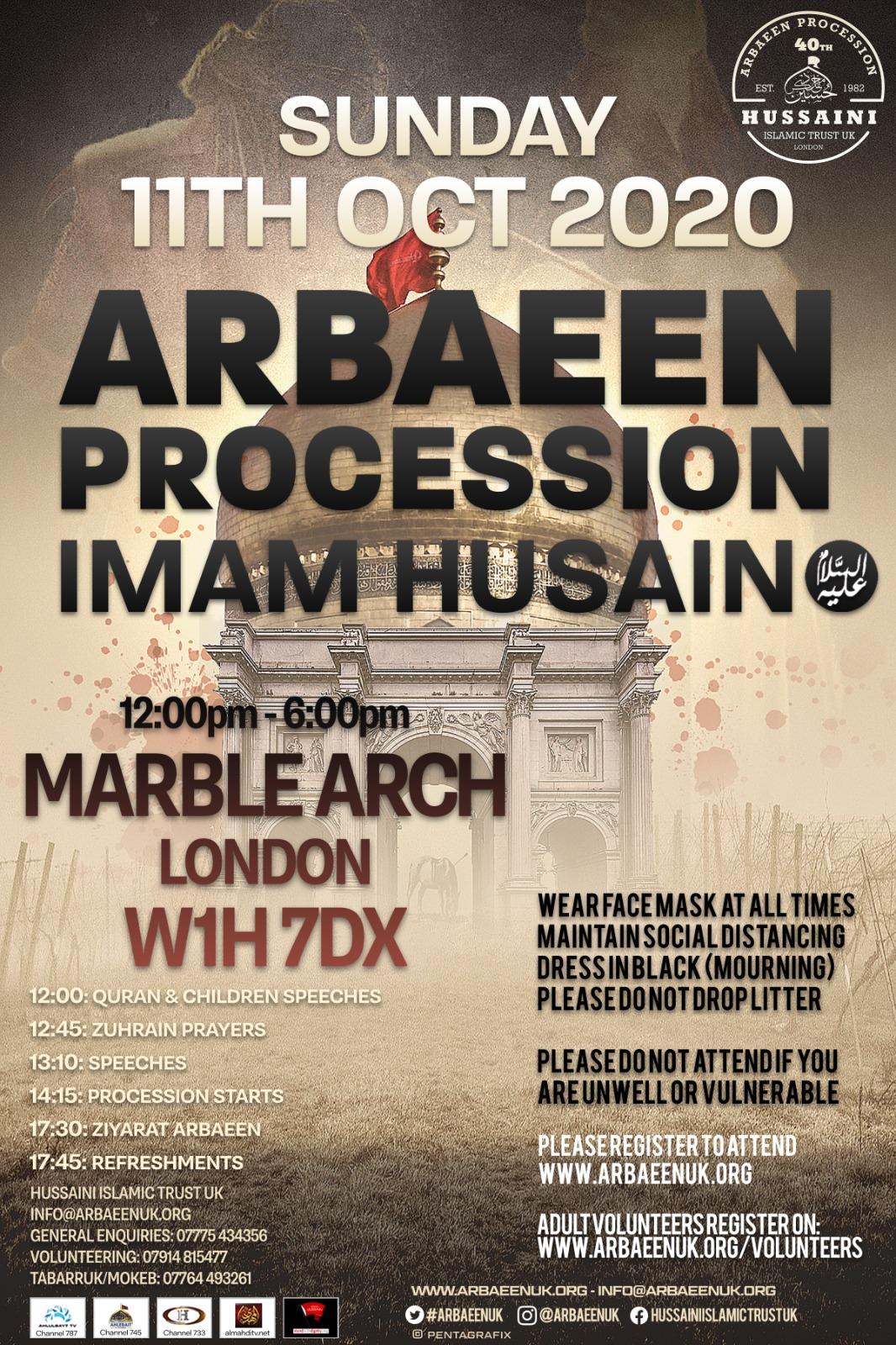 Arbaeen UK 40th Flyer