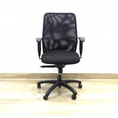 Godrej Chair Accessories Wicker Chairs Lowes Mesh