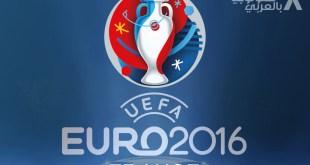 لمتابعي أخبار بطولة أمم أوروبا لكرة القدم 2016