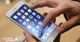 طريقة سريعة لإزالة الإخطارات و التنبيهات الكثيرة و المزعجة من هاتفك
