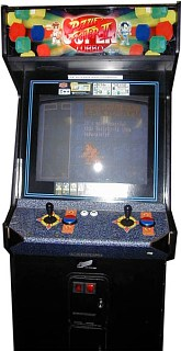 Super Puzzle Fighter II Turbo Videogame By Capcom