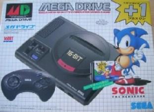 jap_mega_drive_image-1