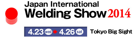 Japan International Welding Show 2014