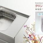 日本初のシステムキッチンを発売した「クリナップ」様、ご存知ですか?