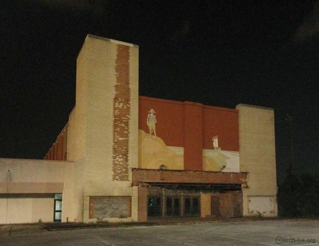 Capitan Theater Pasadena TX