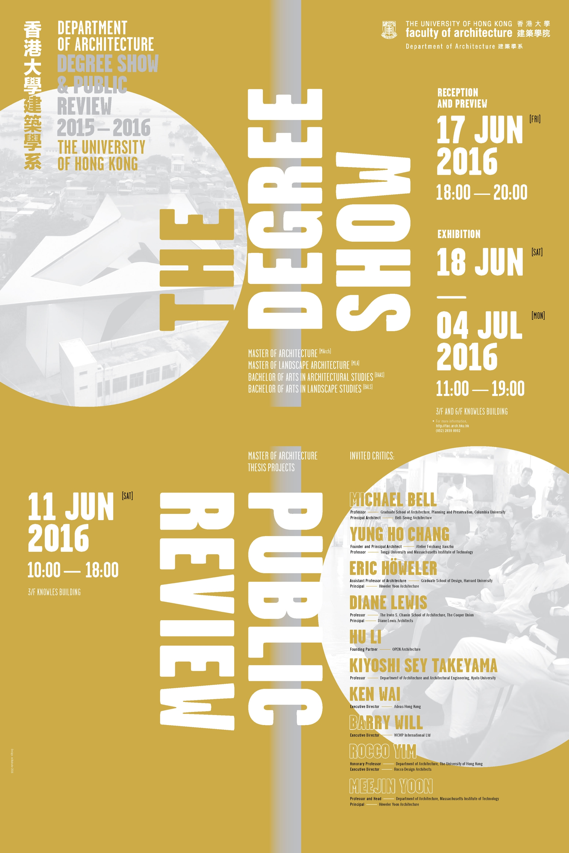 The Degree Show and Public Review 20152016