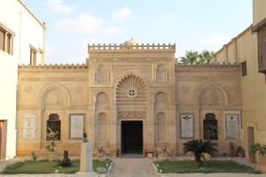 Coptic-Museum