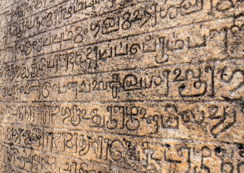 Velikkara Inscription at Polonnaruwa