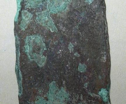 Scientific evidences to show ancient lead trade with Tissamaharama Sri Lanka: A metallurgical study