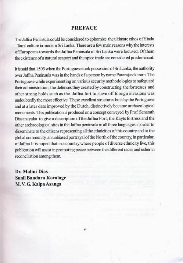 Archaeological_Heritage_of_Jaffna_Peninsula_04