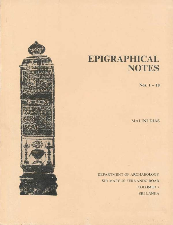 cover_epigraphical_notes_no_1_18