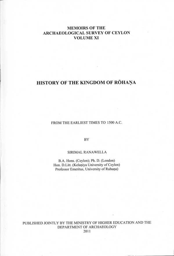the_histroy_of_the_kingdom_of_rohana.jpg_01