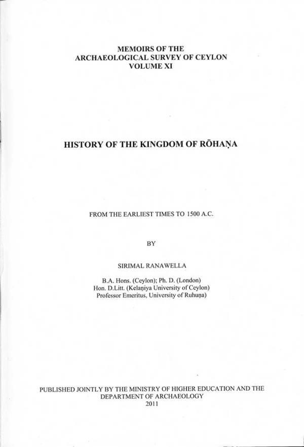 the_histroy_of_the_kingdom_of_rohana.jpg_01