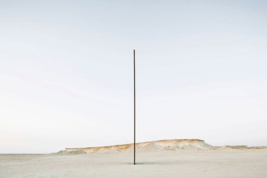 archaic_richardserra_eastwestwest01