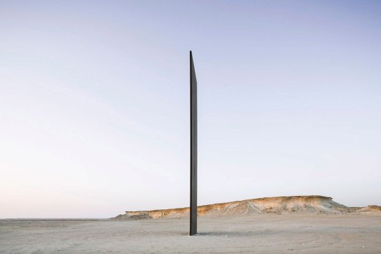 archaic_richardserra_eastwestwest04