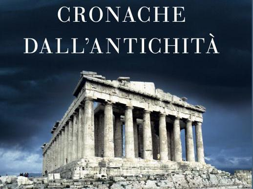Cristoforo Gorno cronache dell'antichità