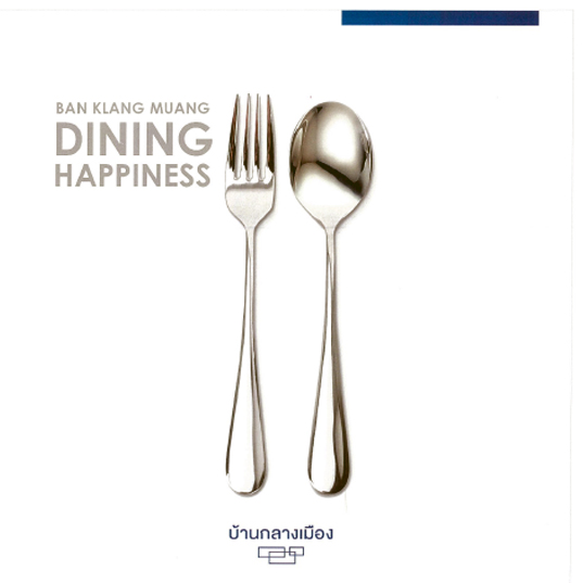 Dining Happiness