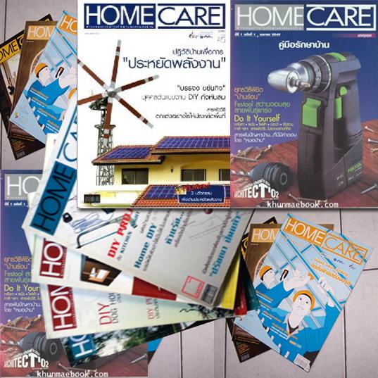 Home-Care