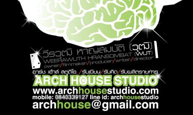 archhousestudio