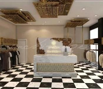 interior designer in model town lahore