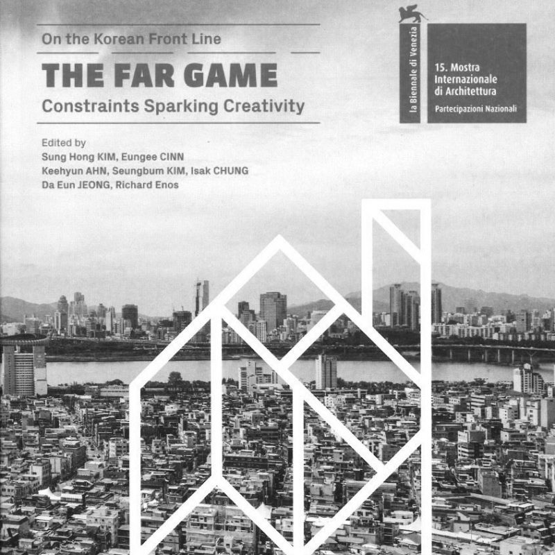 venice biennale_the FAR game_틈틈집