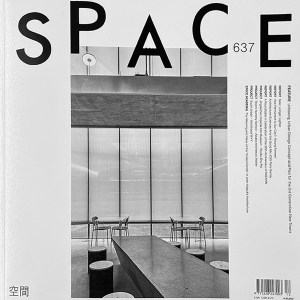 space no.637_숨어반