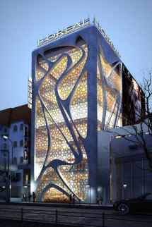 Modern Office Building Architecture