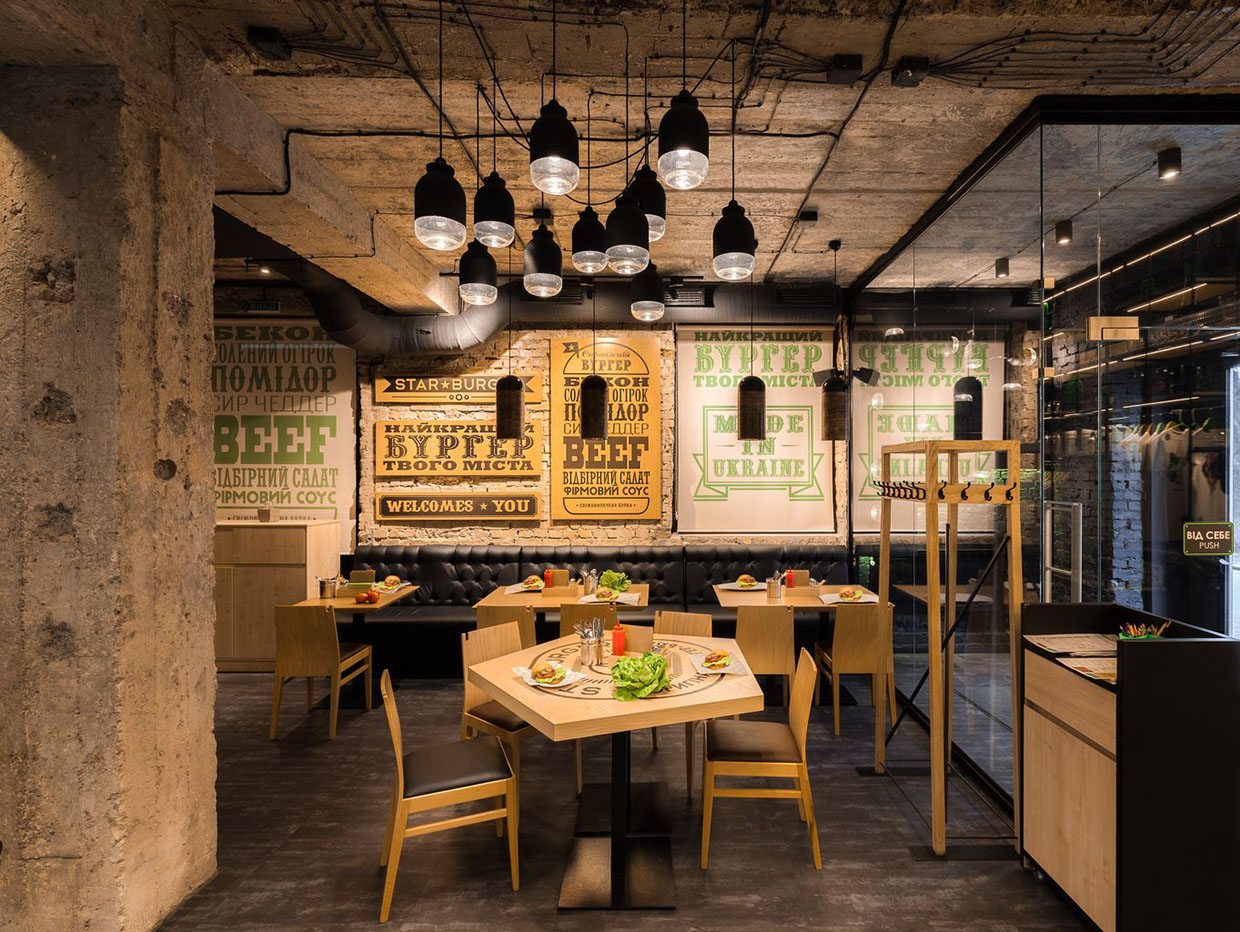 Star Burger by Sergey Makhno Architects  Archiscene
