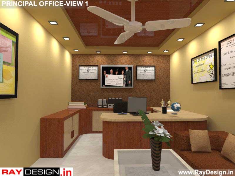 Mr.Debajit Dutta   Jorhat, Assam   School Project   3D Interior Views