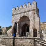 Tower Complex Buildings Jerusalem