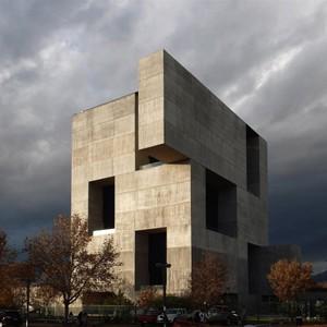 Monolithic concrete box trumps Sydneys living faade at