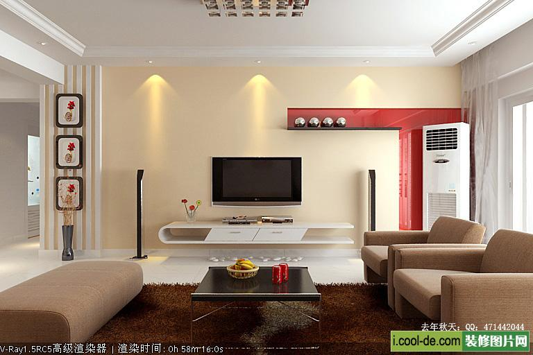 Contemporary Living Room Interior Designs Part 51