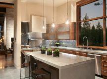 17 Extraordinary Contemporary Kitchen Designs