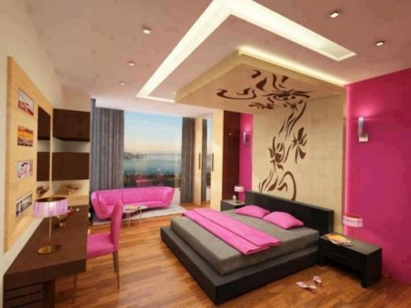 master bedroom ceiling design 15 Ultra Modern Ceiling Designs For Your Master Bedroom