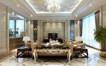 Luxury Modern Living Room Design