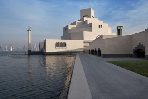 Museum of Islamic Art by I.M. Pei