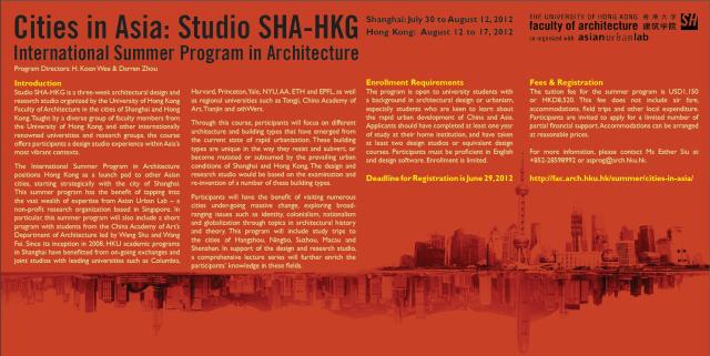 HKU International Summer Program in Architecture: Cities in Asia: Studio SHA-HKG