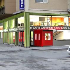 Mr Lee Schwedenplatz - Fassade