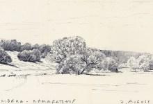 Amberg Rammertshof