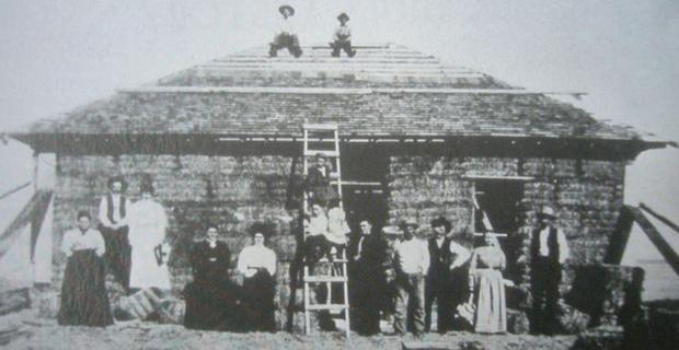 Simonton House.